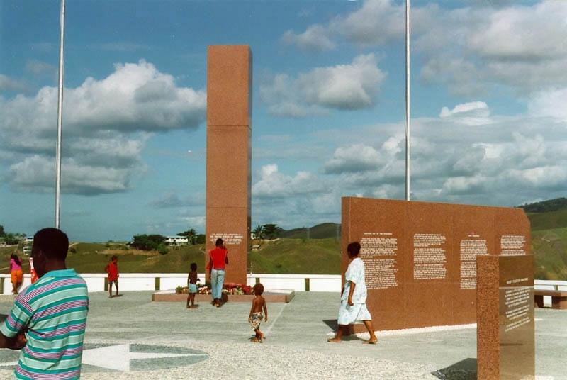 Guadalcanal_American_Memorial