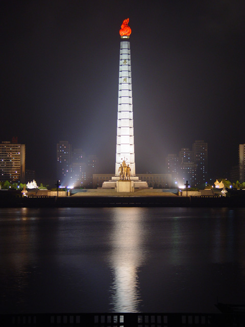 Juche_Tower