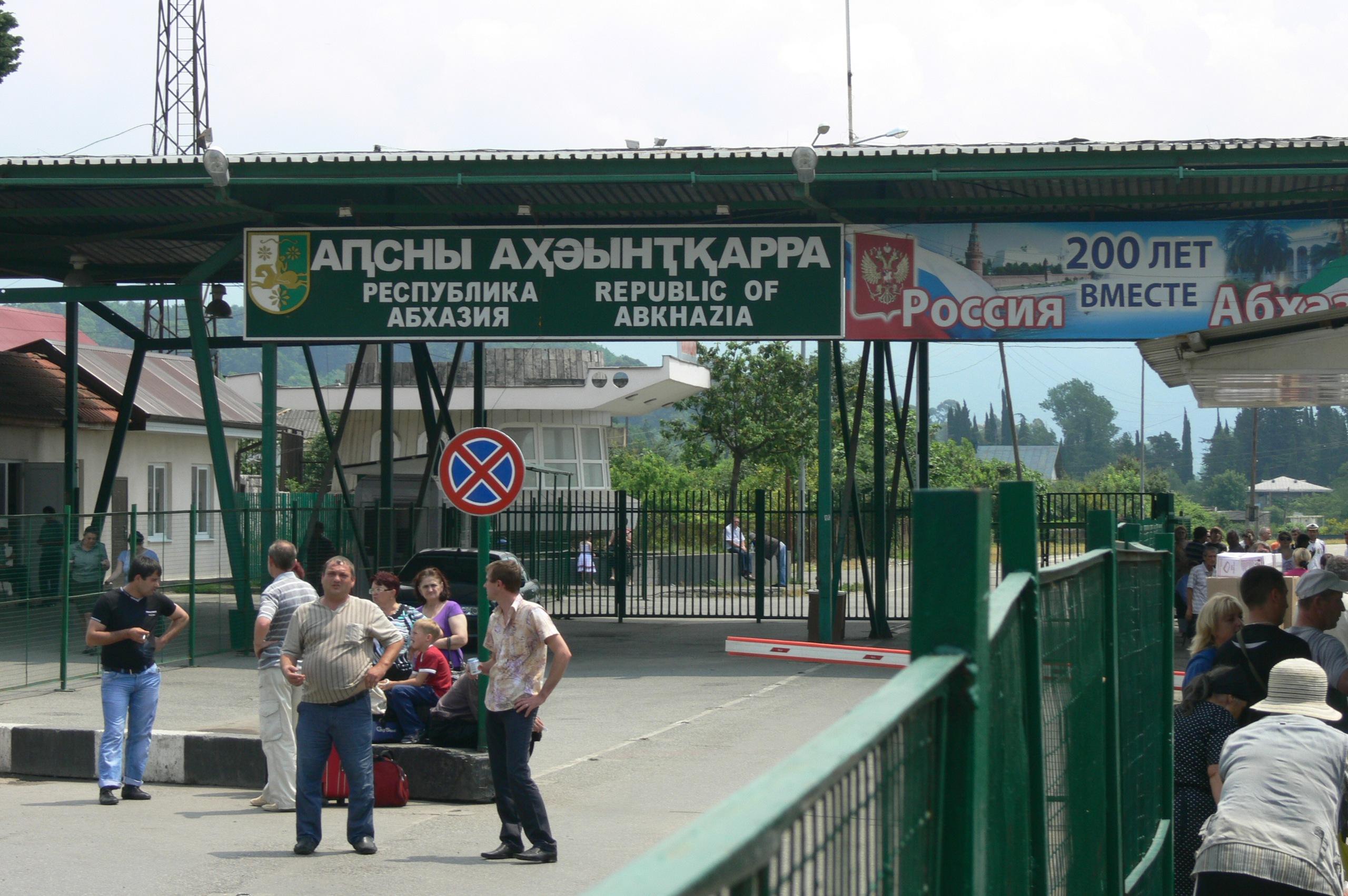 Российско-абхазская_граница